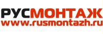 logo-rusmontah (1)
